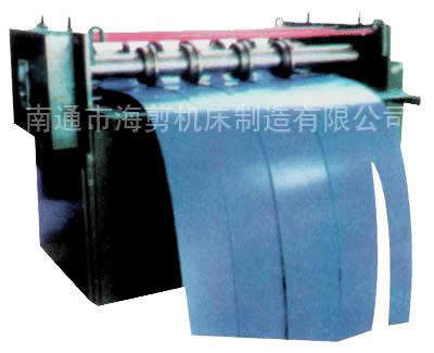 C 型檀条轧机