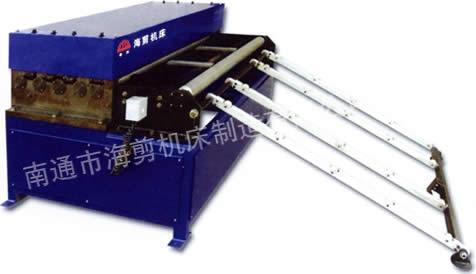 牛头式剪板机